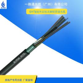 光缆厂家供应24芯GYTS室外单模移动通信光缆
