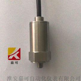 振动传感器 振动加速度传感器 压电加速度传感器