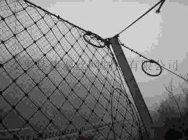 围山被动边坡防护网厂
