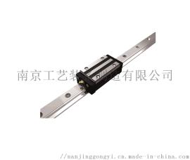 南京工艺导轨 高精度GGB滚珠直线导轨