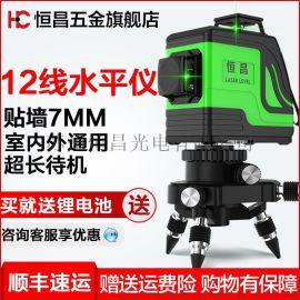恒昌12线绿光贴墙仪高精度自动打线红外线激光投线仪