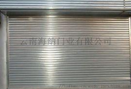 云南海纳专业生产钢质复合防火卷帘门