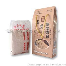 五谷杂粮面粉,绿豆粉,红薯粉,杂粮面粉代加工