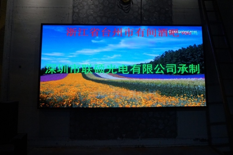 平板/手机控制LED大屏幕,LED大屏无线投屏