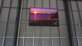 舞台背景全彩屏,P3LED全彩屏,室内壁挂P3彩屏