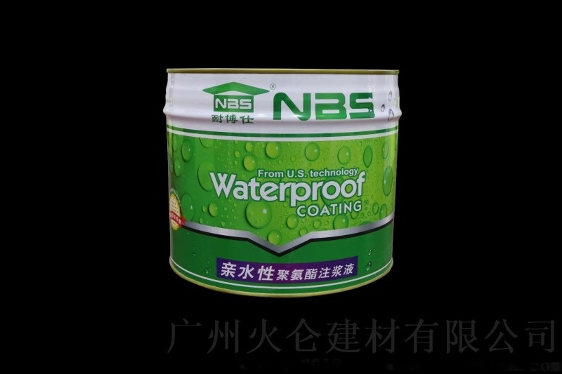 耐博仕天花板补漏灌浆材料水性注浆液