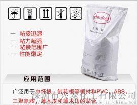 汉高封边热熔胶DORUS KS 220-2