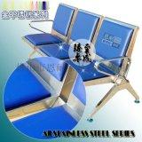 不锈钢排椅厂家 不锈钢机场椅等候椅 钢制三人位