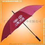 鹤山雨伞厂广物君乐一汽大众