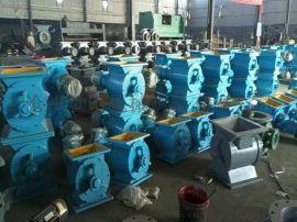 石家庄电厂用YJD-26型电动星形给料机厂家