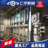 5加仑桶洗桶机 全自动高压内外刷一体洗桶机
