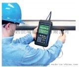 GE PT878GC氣體夾裝式超聲波流量計
