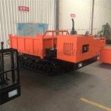 5吨运输车 可加装吊机 工程钢履带