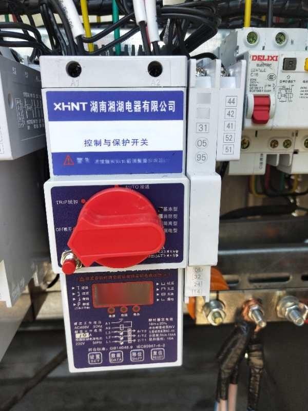 湘湖牌HS13B-100/49旋转式刀开关制作方法