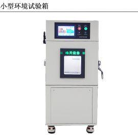 徐州电动车 电池SMC 厂家供应专业可靠