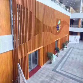 走道隔断铝合金木纹线条 通道背景墙木纹铝格栅型材
