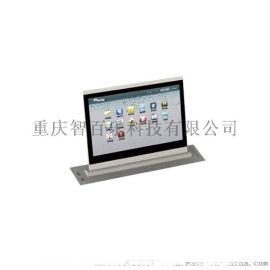 超薄无纸化ST-CB1900