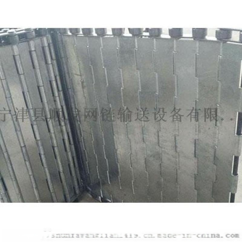 金属冲孔链板
