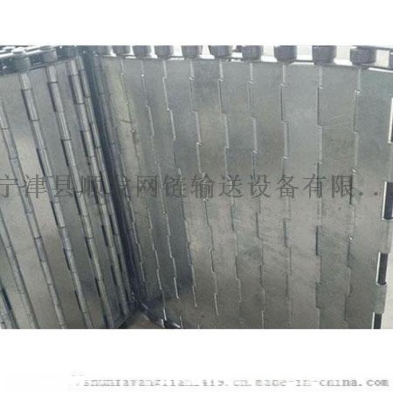 金屬衝孔鏈板