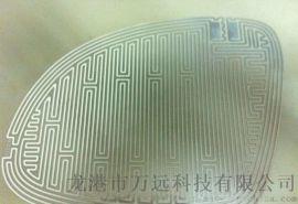 电热膜 发热膜 蚀刻发热膜 铝发热膜