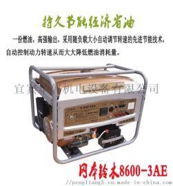 25L大油箱电启动6.5KW单三相汽油发电机小型便携式价格