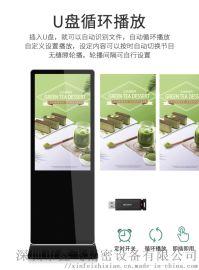 43寸立式广告机显示屏高清液晶落地触摸屏查询一体机