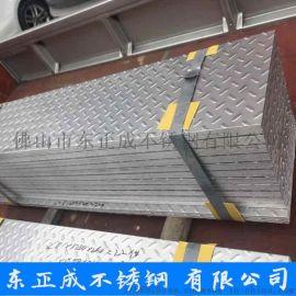 重庆不锈钢中厚板厂家,供应304不锈钢防滑板现货