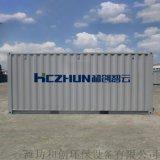 磁絮凝設備/湖泊水處理設備廠家