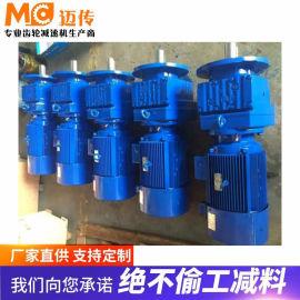 承德减速电机,RF67减速电机,迈传立式减速机