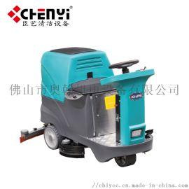 ****物业驾驶式洗地擦地机 驾驶式自动洗地机