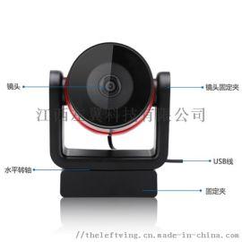 音络USB视频会议摄像头I-1200