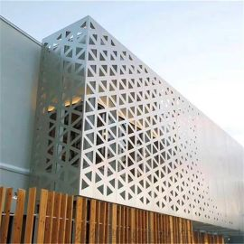 菱形穿孔 碳漆鋁單板-特殊穿孔工藝鋁單板加工廠家
