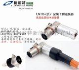 电动汽车充电插头高压重载线簧连接器互锁插头插座