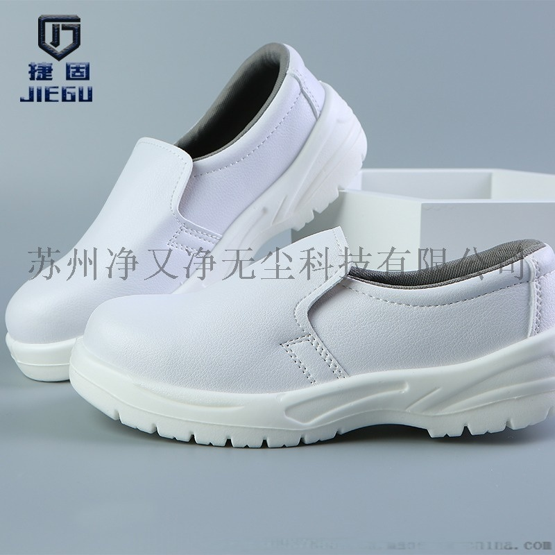 白色透氣男女士靜電安全防滑水鋼包頭護腳趾工作勞保鞋
