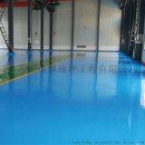 淮安环氧耐磨地坪厂家承接厂房车间地面工程施工