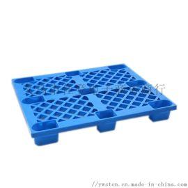 塑料托盘叉车仓库货物防潮栈板地台垫仓托板