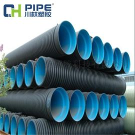 hdpe双壁波纹管 大口径排污排水管pe波纹管规格