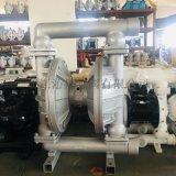 沁泉 QBK-50铝合金内置换气阀气动隔膜泵