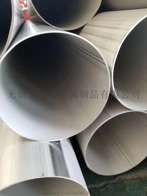 压力容器高导热性超大口径201不锈钢焊管
