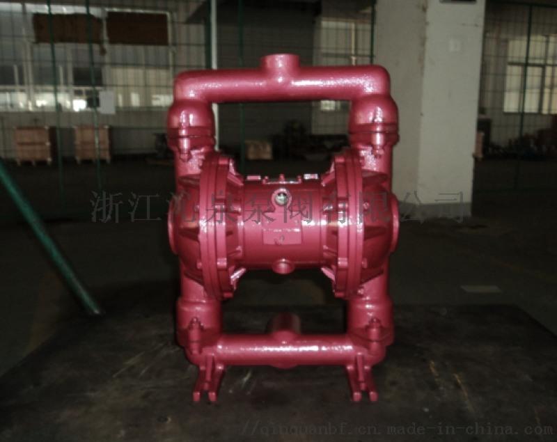 沁泉  QBK-40外置配器閥換氣閥鑄鐵氣動隔膜泵