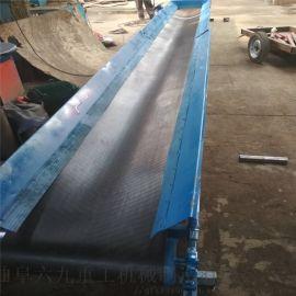 爬坡型防滑带输送机 挡边式输送机Lj1粉料输送机
