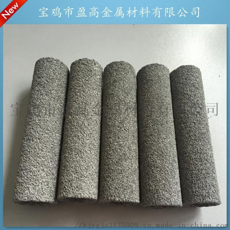 不锈钢烧结滤筒、多功能金属烧结圆柱滤芯、传感器滤筒