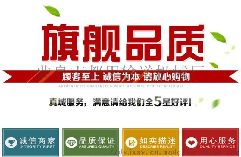 干豆腐机设备 人造肉机器设备价钱 利之健lj 全自