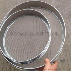 不锈钢网生产厂家 不锈钢过滤网 不锈钢筛网