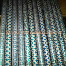 北京别墅装饰彩色不锈钢板 豪华装饰彩色不锈钢板