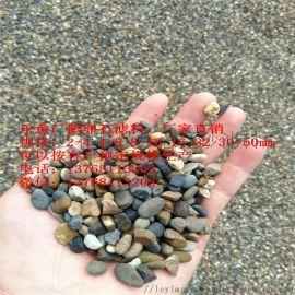鹅卵石滤料厂家-价格