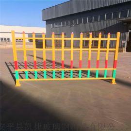 玻璃钢变压器护栏 变压器玻璃钢护栏