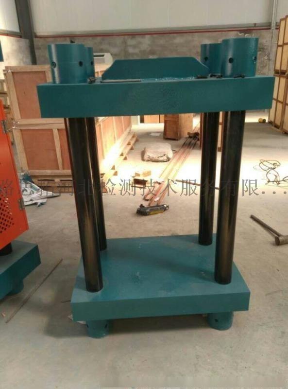 反力框架千斤顶校验仪