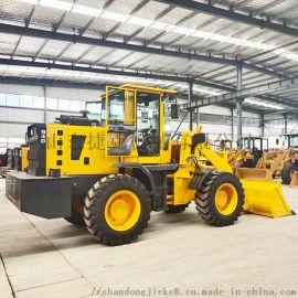 920型轮式装载机 建筑装载机 无极变速农用铲车