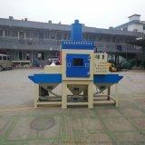电镀厂专用自动喷砂机设备 平面输送式自动喷砂机咨询
